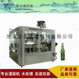 全自动碳酸饮料灌装机等压含气灌装机三合一灌装机设备