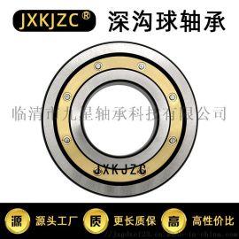 九星深沟球铜保持器轴承6000M/C3