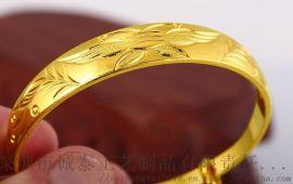 供应黄铜镀金饰品新娘婚庆手镯定制广东仿金首饰生产厂