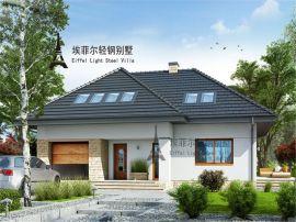 山東濟南有生產輕鋼別墅輕鋼龍骨的廠家嗎