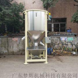 粉末PET立式混合干燥机 不锈钢塑料颗粒混色搅拌机