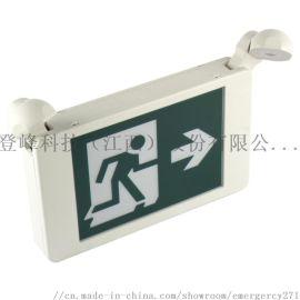 美规加拿大应急灯安全出口LED应急灯应急指示灯