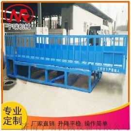 液压卸猪升降机 济南卸猪升降台生产厂家