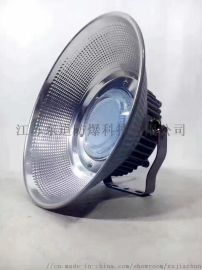 40-80WLED防眩天棚灯银川LED防水工矿灯