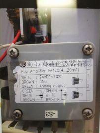 莘默供应EGE P11204ST