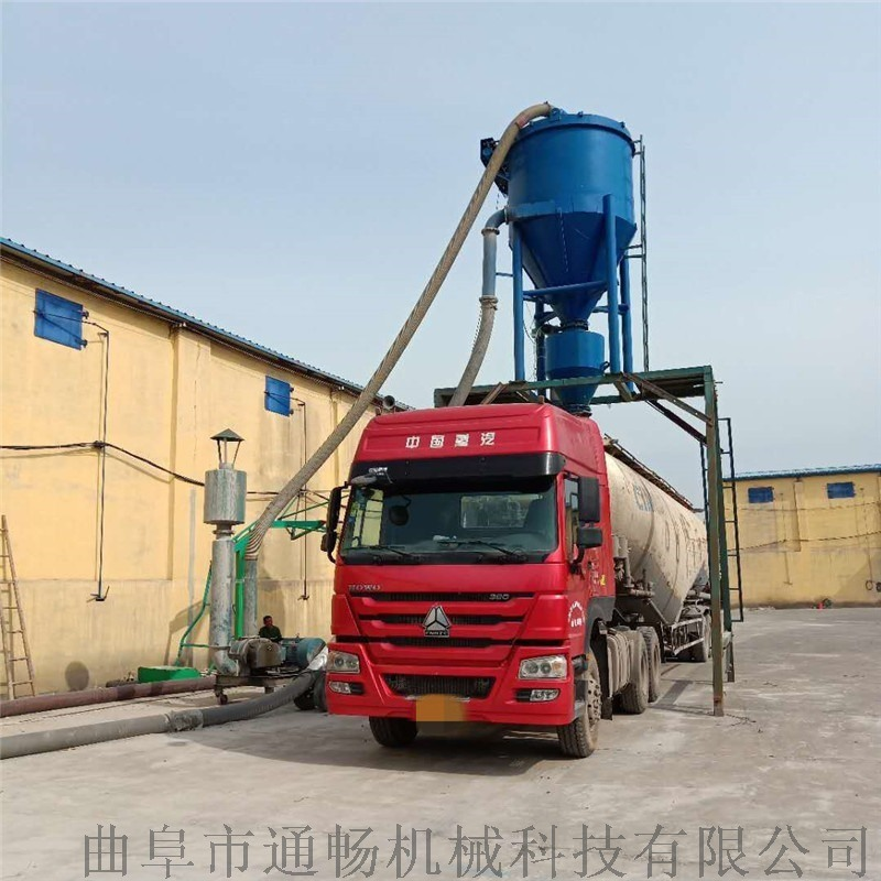 矿粉清库自动吸料机 负压吸灰机 粉煤灰气力输送机
