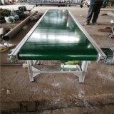 服装厂流水线设备 装车输送机价格 LJXY 流水线