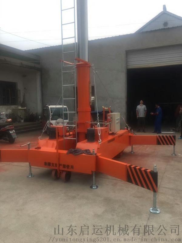 臨江市直銷登高維修設備移動升降機套缸12米舉升機