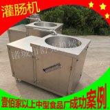 工厂专用单双管液压卧式灌肠机 不锈钢香肠灌肠机