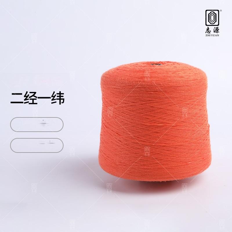 【志源】厂价批发工艺精良色牢度高二经一纬 7.6S/1经纬纱现货