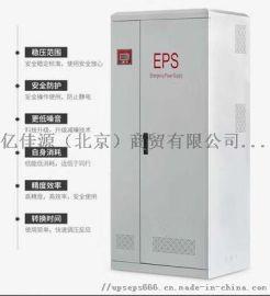 戴克威尔单相EPS应急电源DW-D-5KW厂家直销