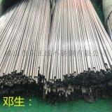 不鏽鋼精密管廠家,304不鏽鋼精密管