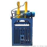 100吨立式液压打包机 成型扎捆液压机供应