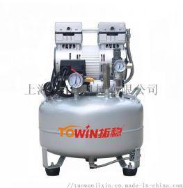 静音无油空压机 上海拓稳TW5501空压机