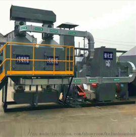 厂家提供废气处理设备 泉州科蓝小型废气处理设备