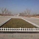 河南三门峡pvc护栏生产厂 塑料草坪护栏