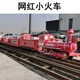 景区蒸汽轨道小火车复古款式加上鸣笛效果好