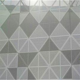 镂空造型冲孔铝单板拥有自身的特色