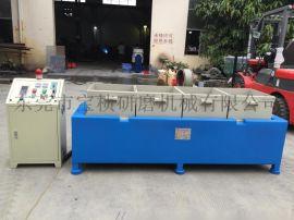磁力研磨机|平移式磁力研磨机|磁力溜光机
