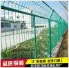 景觀圍欄網, 花園圍欄網, 草坪防護網