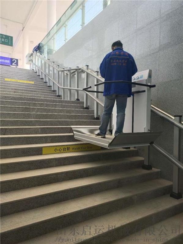 鞍山市启运家用电梯无障碍平台台阶式斜挂电梯定制