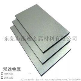 现货供应3003-H12铝板 3003-H24国标铝板 耐腐蚀 拉伸折弯铝板
