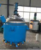500L電加熱不鏽鋼反應釜熱熔膠反應釜 反應鍋