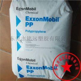 吹塑级聚丙烯 PP塑料 台湾福聚 ST612