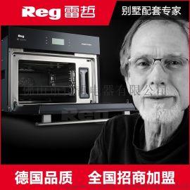 德國智慧全自動家用電蒸箱電蒸烤箱嵌入式 Reg/雷哲 QZK28-A03