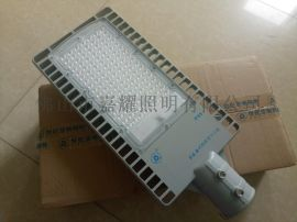 上海亚明150W节能LED路灯头ZD105