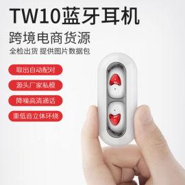 私模tw10藍牙耳機 運動無線入耳式馬卡龍藍牙耳機