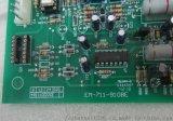 AVATEC模块LAT-00007-00