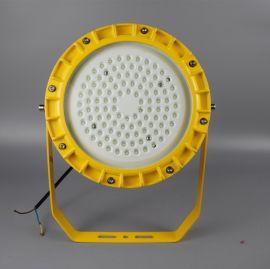 隧道矿井照明防爆灯工地节能照明灯