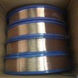 日本NGK铍铜扁线无磁C17200铍铜线 开关触点