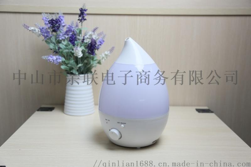 香薰精油加溼器小型家用空氣超聲波 加溼器桌面