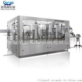 玻璃瓶饮料灌装机 液体饮料全自动灌装机械