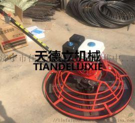 MGJQ汽油动力手扶式抹光机  地面抹平机