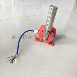 LED显示SBNPB-DLT/LED耐寒跑偏开关