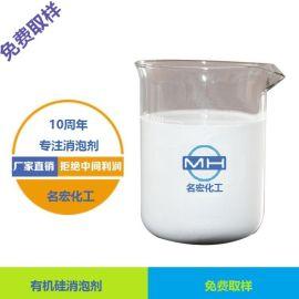 重庆消泡剂厂家报价水处理消泡剂