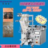 酱料包装机 洗发水包装机 液体包装机