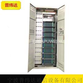 192芯光纤配线柜