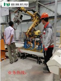 上海激光焊接机器人厂家