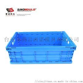 SHG折叠周转箱604023C1 物流运输筐塑料筐