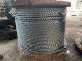 油性钢丝绳 涂油钢丝绳延展性好、抗拉伸强度大