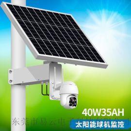 4G太阳能摄像头 新农村手机远程监控