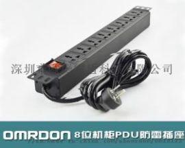 PDU机柜电源防雷插座