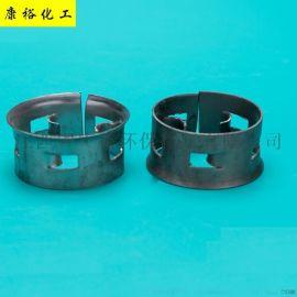不锈钢 金属阶梯环 真空蒸馏塔金属 脱硫塔金属填料