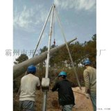 甘肃省10-18米铝合金材质抱杆线杆立杆机手摇绞磨
