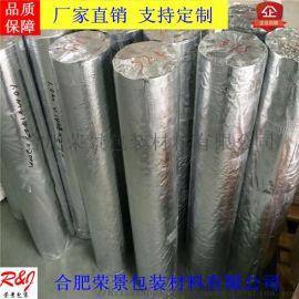 大型机械包装防潮包装膜 设备真空包装铝塑编织膜