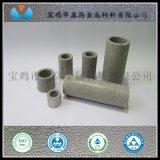 316L不鏽鋼圓管 不鏽鋼粉燒結過濾管
